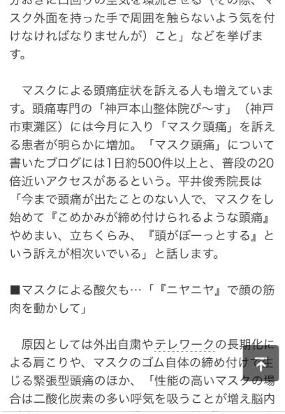 スクリーンショット 2020-05-24 19.38.28