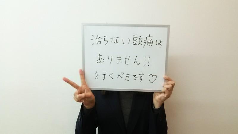 生活が一遍し、明るく前向きな気持ちでいれるようになりました。 神戸市東灘区 26歳女性